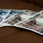 財産債務調書