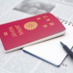 国外居住親族に係る扶養控除等の適用
