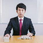 "<span class=""title"">仮想通貨にかかる税金</span>"