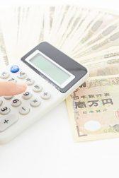 預金利息から控除される利子割の廃止